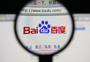 Página web de Baidu