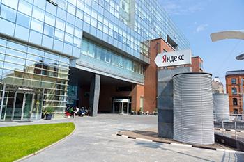 Oficinas de Yandex en Moscú