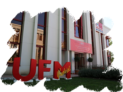 Entrada de la Universidad Francisco Marroquín